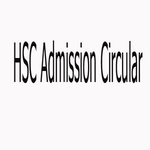 HSC Admission Circular 2018 Xiclassadmission.gov.bd